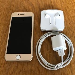 iPhone 7 Gold 32 GB SIMロック解除済