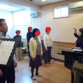 """【グループ・ボイトレ""""マネトレ""""】のびのびと声を出すことから始めましょう!先生のマネをして声を出すだけ♪心地よい声は毎日の元気の源♪ はきはきとハリのある声がお腹から出せて、歌うコツもつかめる!発声の基礎を学んでご自身のナットクの声を出しましょう♪ − 埼玉県"""