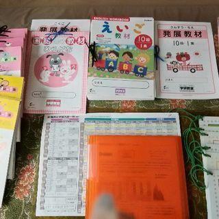 ❰冬の特別教室スタート❱幼児、小学生~生徒募集!学力を伸ばしてます! − 埼玉県