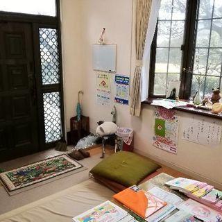 ❰冬の特別教室スタート❱幼児、小学生~生徒募集!学力を伸ばしてます! - 教室・スクール