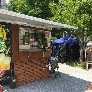 イベントアルバイト募集 − 茨城県