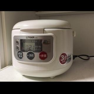 タイガー 3合炊き炊飯器