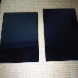 茶道具/花道具 ★敷板 二枚組