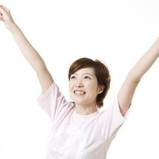 奈良で習える!気功・太極拳の大元「気のトレーニング」で、気のスーパ...