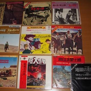 EP レコード50枚 映画音楽 サウンドトラック中心