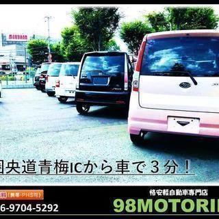 急募!営業事務、販売アシスタント、中古車店での勤務 − 東京都
