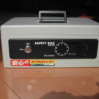 アイリスオーヤマ ポータブル金庫 SBX28