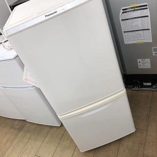 【安心6か月保証】/138L冷蔵庫/中古冷蔵庫/格安冷蔵庫/武蔵...