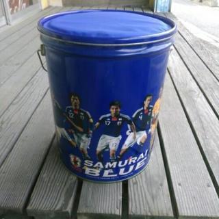中古 サムライブルー ペール缶 収納 缶 椅子