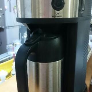 ティファールコーヒーメーカー