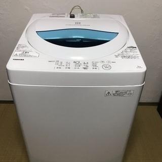 送料無料!!2017年 TOSHIBA 5キロ