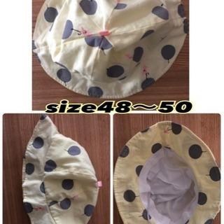 値下げ!子供帽子 サイズ48〜50