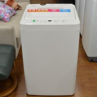 無印良品の全自動洗濯機