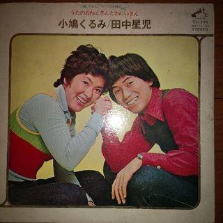 LPレコード NHKテレビ うたのえほんより