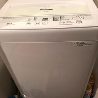 状態いい洗濯機