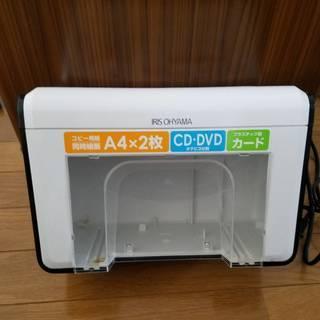 【中古】アイリスオーヤマ 卓上 シュレッダー  P2HT ホワイト