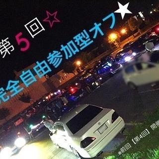車好きの人★必見ですょ♪(^-^)
