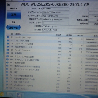 WD製内蔵SATA接続 HDD 2.5TB WD25EZRS
