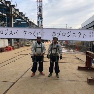 鉄骨鳶募集‼️ 未経験大歓迎‼️ - 町田市