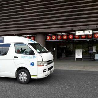 介護タクシー・福祉タクシードライバー