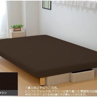 ヘッドボードレス ベッド シングル フレームのみ 美品