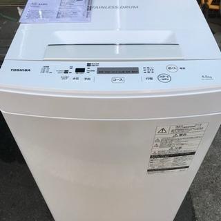 洗濯機 東芝 2017年 4.5kg洗い 1人暮らし 単身用 AW...