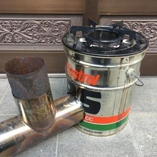 ペール缶ロケットストーブ
