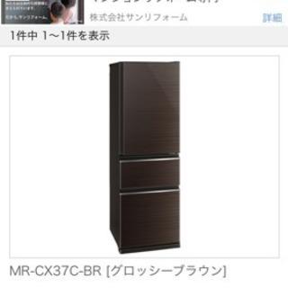 2018年5月購入365L三菱冷蔵庫MR-CX37C