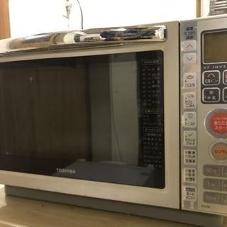 電子レンジ 東芝 石窯オーブン