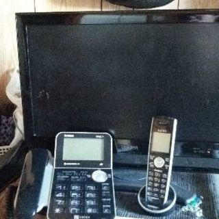 uniden TV&家電子機付
