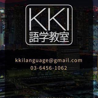 韓国語、中国語、グループ1000円、マンツーマン2500円