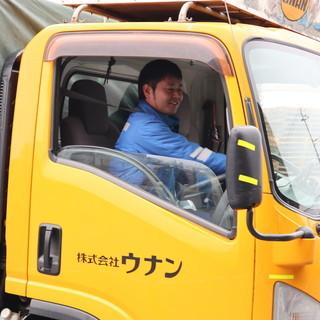 【地場配送】2t 4t配送ドライバー