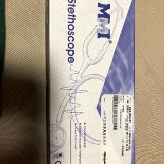 MMI_軽量型デュアルヘッド聴診器
