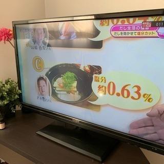 32V ハイビジョン液晶テレビ☆