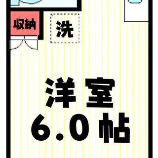 【練馬区石神井町3】物件コード:09066 内装大規模リフォーム済...