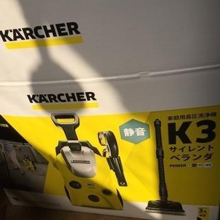 一度使用ケルヒャー高圧洗浄機セット