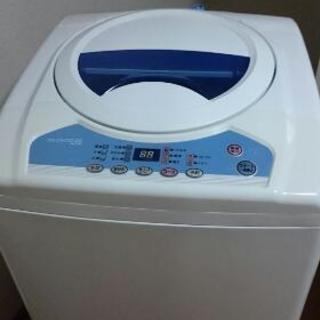 【急募3/15〜3/16】洗濯機¥...