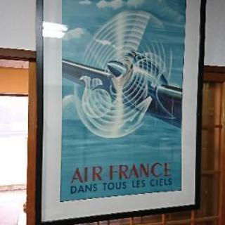 1940年代のエールフランス ポスター額入り113×78