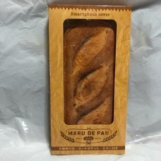 フランスパン柄 手帳型スマホケース マルチタイプ