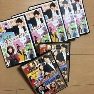 のだめカンタービレ全巻ドラマ、映画(レンタル落ち