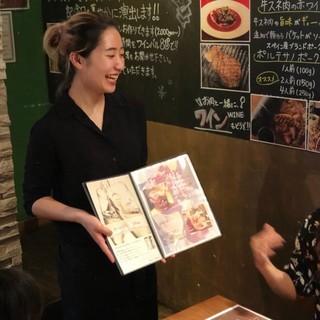 オシャレなお店で輝く☆彡人の笑顔を見るのが好きな方歓迎!梅島駅徒歩...