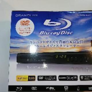 GRAMO-BD01BK・リモコン無し・売ります