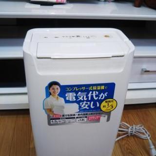 お客様感謝デー10%OFF【リサイクルサービス 八光 安心の3か...