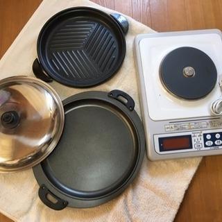 FMC ソーサリークッキングヒーター・鍋のセット