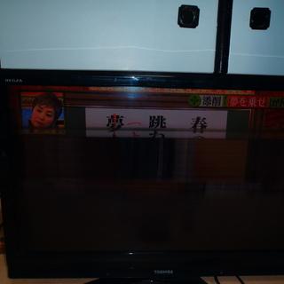 東芝 レグザ  37C8000 受信機型サイズ37V ジャンク 無料