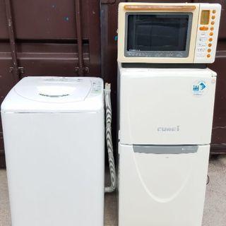 超激安‼早い者勝ち‼家電3点セット‼冷蔵庫 洗濯機 オーブンレンジ