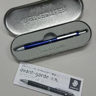 ドイツ ステッドラー社 アバンギャルド 4機能ボールペン