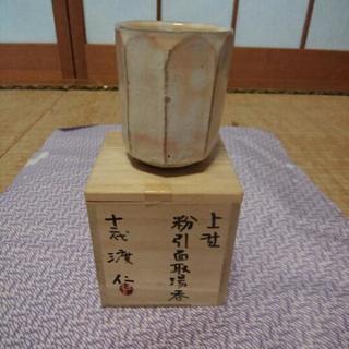 湯飲みです。上野焼  新品 値下げしました!