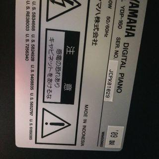 電子ピアノ YDP-160