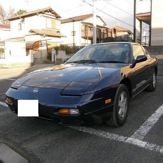 H7 180SX タイプX 車検32年10月 フルノーマル ター...